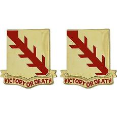 32nd Cavalry Regiment Unit Crest (Victory or Death)