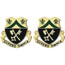 81st Armor Regiment Unit Crest (Supero Omnia)