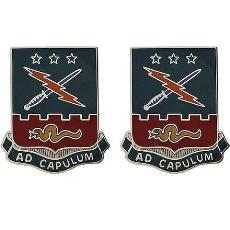 Special Troops Battalion, 116th Cavalry Brigade Combat Team Unit Crest (Ad Capulum)