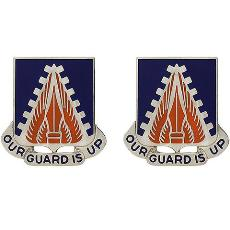 150th Aviation Regiment Unit Crest (Our Guard is Up)