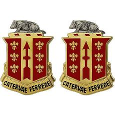 121st Field Artillery Regiment Unit Crest (Catervae Ferreae)