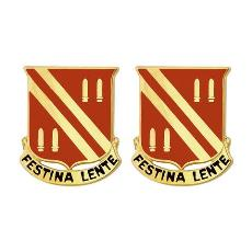 42nd Field Artillery Battalion Unit Crest (Festina Lente)