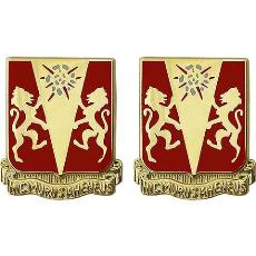 86th Field Artillery Regiment Unit Crest (Hic Murus Aheneus)