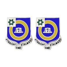 41st Infantry Regiment Crest