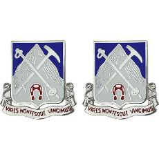 87th Infantry Regiment Crest
