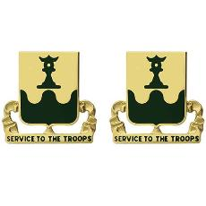 519th Military Police Battalion Unit Crest (Service to the Troops)