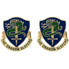 Idaho Military Academy Unit Crest (The Dragon Slayers)