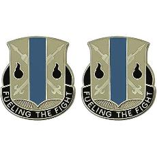334th Quartermaster Battalion USAR Unit Crest (Fueling The Fight)