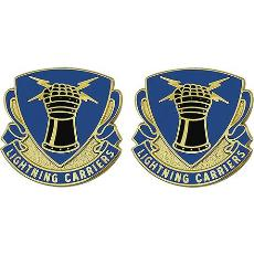 373rd Quartermaster Battalion Unit Crest