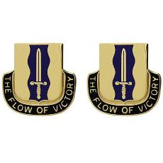 559th Quartermaster Battalion Unit Crest (The Flow of Victory)