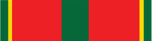 Military Ribbon navy reserve special commendation ribbon
