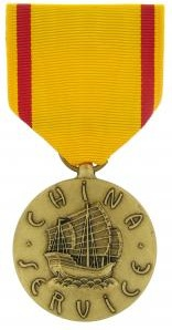 China Service full size military medal