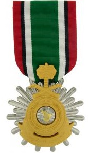 Kuwait Liberation Saudi Arabia Full Size Military Medal