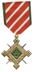 republic of vietnam staff service 1c military medal