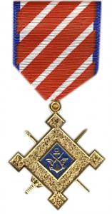 republic of vietnam staff service 2c military medal
