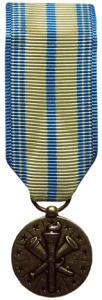 armed forces reserve military medal