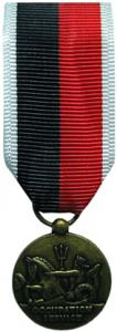 navy occupation military ribbon