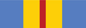 defense distinguished service military ribbon