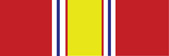 National Defense Service  Military Ribbon